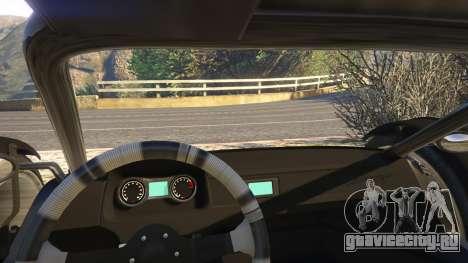 Raptor Car v2 для GTA 5 вид справа