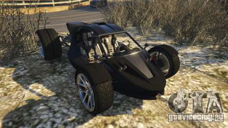 Raptor Car v2 для GTA 5 вид сзади
