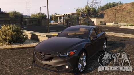 Mazda 6 2016 для GTA 5