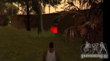 Анаболические Стероиды для GTA San Andreas