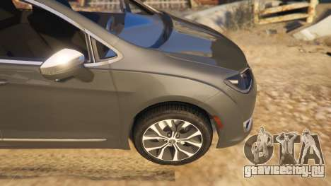 Chrysler Pacifica Limited 2017 для GTA 5 вид справа