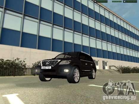 Lexus LX 570 2011 для GTA San Andreas