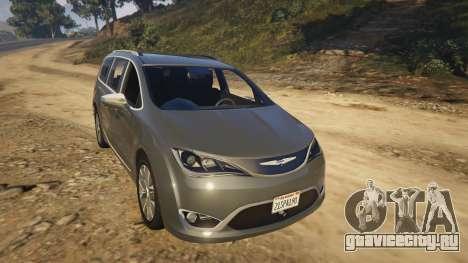 Chrysler Pacifica Limited 2017 для GTA 5 вид сзади справа
