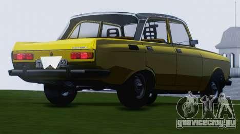 Москвич 2140 GVR для GTA San Andreas