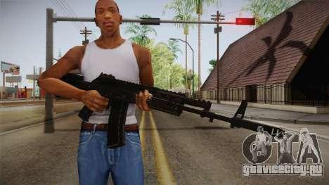 Call of Duty Ghosts - AK-12 для GTA San Andreas третий скриншот