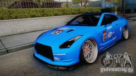 Nissan GT-R R35 2015 для GTA San Andreas вид снизу