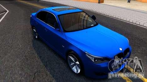 BMW E60 520D M Technique для GTA San Andreas вид слева