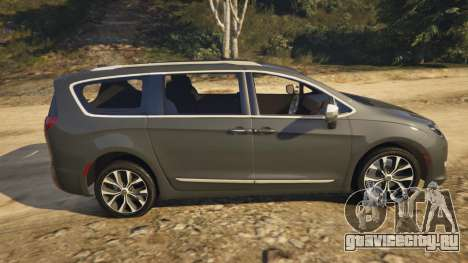 Chrysler Pacifica Limited 2017 для GTA 5 вид слева