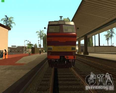 Пассажирский локомотив ЧС4т-521 для GTA San Andreas вид справа