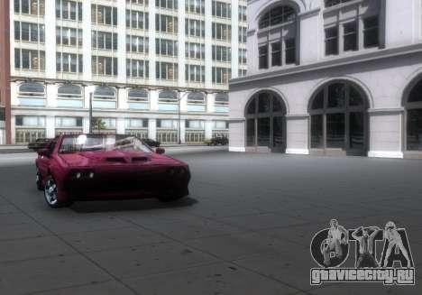 MMGE 3.0 для GTA San Andreas третий скриншот