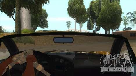 GTA V Dynka Jester Spider для GTA San Andreas вид изнутри