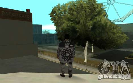 The Ballas 4 для GTA San Andreas третий скриншот