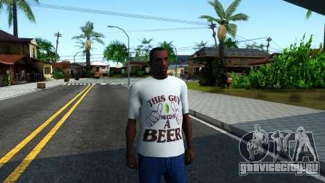 White Beer T-Shirt для GTA San Andreas второй скриншот