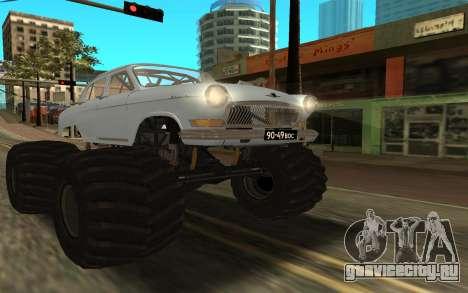 Volga GAZ21 для GTA San Andreas