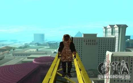 Grove Street Gang для GTA San Andreas