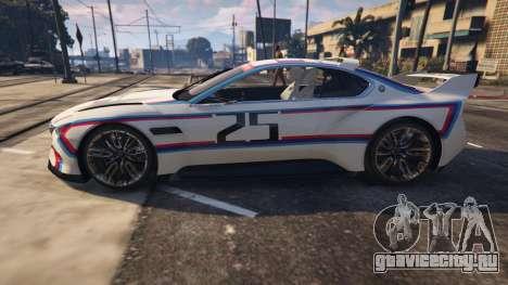 BMW 3.0 CSL Hommage R Concept для GTA 5 вид сзади