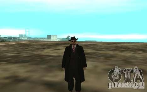 The BOSS для GTA San Andreas