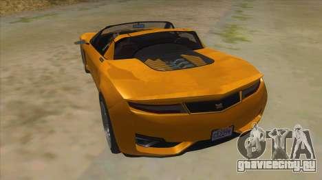 GTA V Dynka Jester Spider для GTA San Andreas вид сзади слева