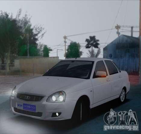 ВАЗ 2170 Приорик для GTA San Andreas вид слева