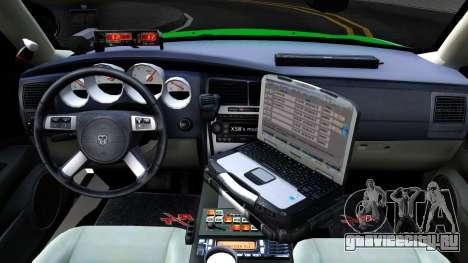 Dodge Charger German Police 2008 для GTA San Andreas вид изнутри