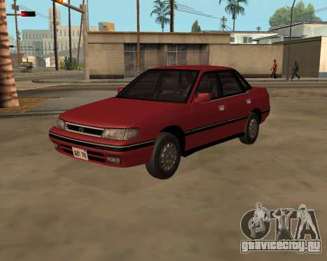 Subaru Legacy 1992 для GTA San Andreas