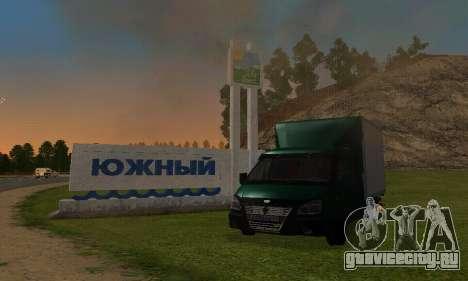 Газель Фермер v2 для GTA San Andreas вид снизу