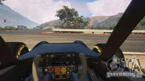 Ferrari FXi1 для GTA 5 вид справа