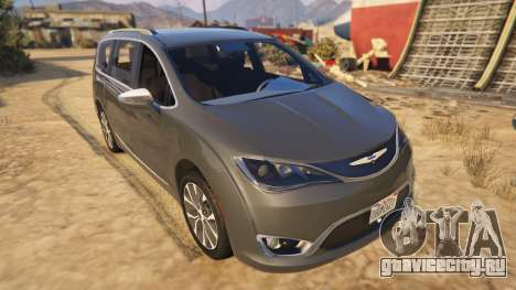 Chrysler Pacifica Limited 2017 для GTA 5
