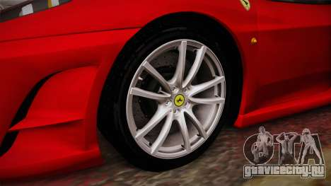 Ferrari F430 для GTA San Andreas вид сзади
