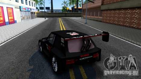 YUGO Koral Pikes Peak V2 для GTA San Andreas