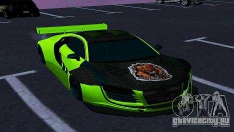 AUDI R8 LMS SPORTS для GTA San Andreas