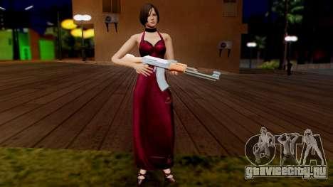 Resident Evil 6 - Ada Dress для GTA San Andreas третий скриншот
