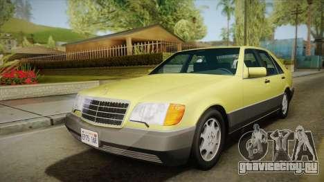 Mercedes-Benz 500SE 1991 v1.1 для GTA San Andreas