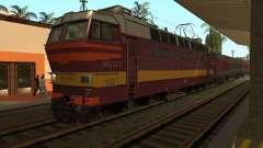 Пассажирский локомотив ЧС4т-521
