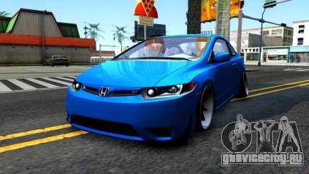 Honda Civic Si для GTA San Andreas