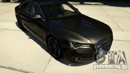2010 Audi A8 FSI v4.0 для GTA 5