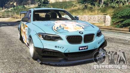 BMW M235i (F87) 69Works [add-on] для GTA 5