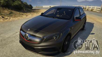 Mercedes-Benz A45 AMG Edition для GTA 5