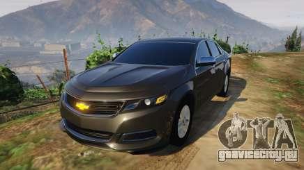Chevrolet Impala 2015 для GTA 5