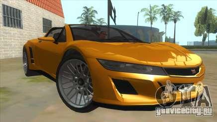 GTA V Dynka Jester Spider для GTA San Andreas
