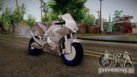 Dark Light Motorcycle для GTA San Andreas