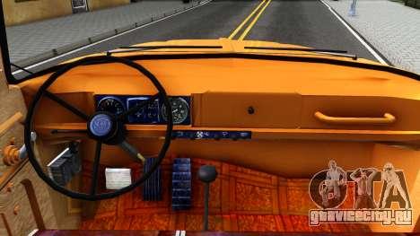 ЗиЛ-131 Бетоновоз для GTA San Andreas вид изнутри