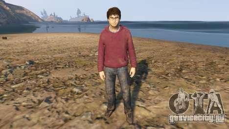 Harry Potter Update для GTA 5