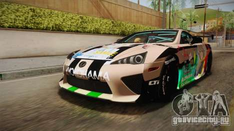 Lexus LFA Felix The Brown of ReZero для GTA San Andreas вид справа