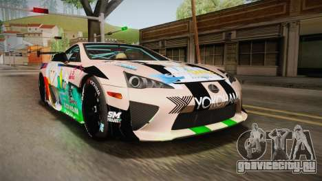 Lexus LFA Felix The Brown of ReZero для GTA San Andreas