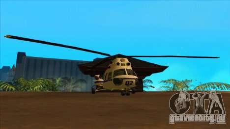 Вертолет полиции РФ для GTA San Andreas вид слева