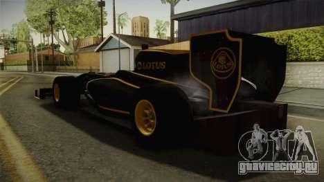 F1 Lotus T125 2011 v3 для GTA San Andreas вид сзади слева