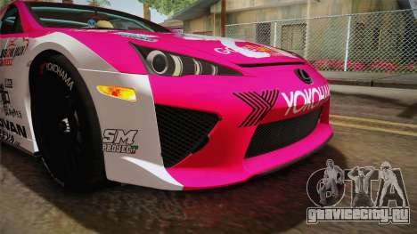 Lexus LFA Ram The Red of ReZero для GTA San Andreas двигатель
