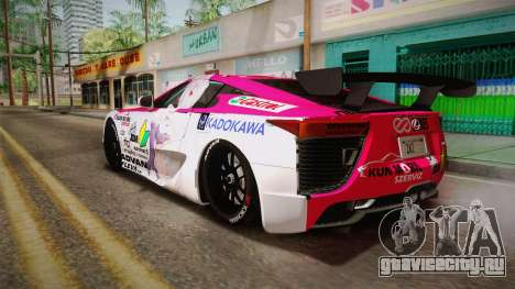 Lexus LFA Ram The Red of ReZero для GTA San Andreas вид справа