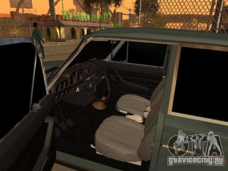 VAZ 2106 Armenian для GTA San Andreas вид сбоку